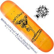 Dog Town Mark Gonzales Spray Cross Loose Trucks Deck 8.0inch New From Japan