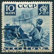 Russia 1936 10k Prussian Blue Sg725b Used Fg Perf14 Pioneers A04