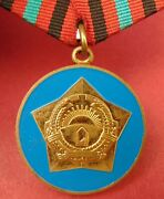 Afghanistan Army Service Medal 2cl. 15 Years Afghan Communist Soviet Invasion A+