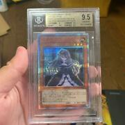 Yu-gi-oh Ghost Belle And Haunted Mansion Japanese 20cp-jps09 Gm Bgs 9.5