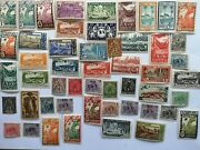 100 Different French Guiana Stamp Collection