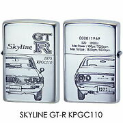 Zippo Limited 1969 Nissan Skyline Gt-r 1973 Unused Item Imported From Japan