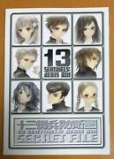 13 Sentinels Aegis Rim Art Book Only From Premium Box Collectors Ps4 No Game