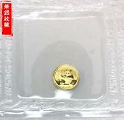 Lot Of 10 2017 1g 10yuan Panda Gold Coin Mint Sealed 10 Coins