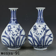 11.4 Old China Antique Ming Dynasty Xuande Flower Butterfly Pattern Bottle