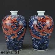 Old China Antique Ming Dynasty Blue And White Dragon Pattern Seawater Bottle