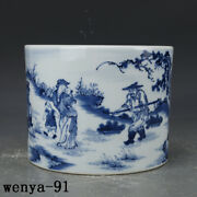 6.2 Old China Antique Qing Dynasty Blue And White Figure Painting Pen Container