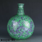 Old China The Ming Dynasty Green Background Blue And White Dragon Pattern Bottle