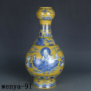 Old China Antique Ming Dynasty Yellow Bottom Figure Painting Garlic Bottles