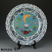 Old China Antique Ming Dynasty Xuande Blue And White Fish Algae Pattern Disc