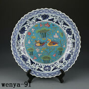 Old China Antique Yuan Dynasty Blue And White Cloisonne Lotus Pond Pattern Disc