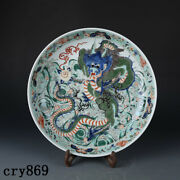 2.6 Old China Antique The Qing Dynasty Kangxi Multicolored Dragon Pattern Disc