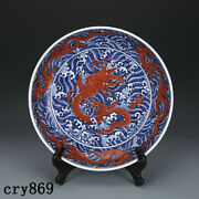 1.8 Old China Antique Ming Dynasty Blue And White Seawater Dragon Pattern Disc