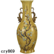 Old China Antique The Qing Dynasty Qianlong Yellow Bottom Plum Blossom Bottle