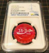F/s Coca-cola Bottle Cap Type Silver Coin Japanese Version Limited 1000 Rare