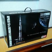 Bandai Spirits Unused Goods Adult Super Alloy Apollo 13 And Saturn V-type Rocket