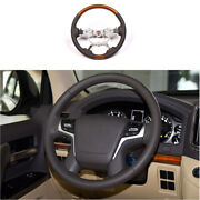 Wood Grain Steering Wheel Round Cover Trim Fit For 2016-2021 Toyota Land Cruiser