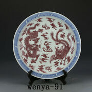 Old China Antique Qing Dynasty Blue And White Underglaze Red Dragon Phoenix Disc