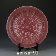 3.6 Old China Antique Ming Dynasty Yongle Underglaze Red Dragon Pattern Disc