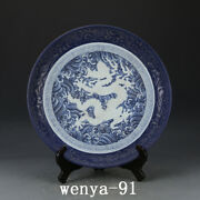 Old China Antique The Ming Dynasty Blue And White Seawater Dragon Pattern Disc