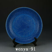 Old China Antique Ming Dynasty Peacock Blue Glaze Dragon Phoenix Pattern Disc