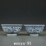 2 Old China Antique Ming Dynasty Chenghua Marked Blue And White Rattan Bowl
