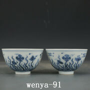 2.2 Old China Antique Ming Dynasty Chenghua Marked Blue And White Seaweed Bowl