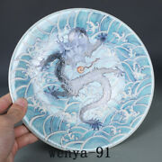 Old China Antique The Qing Dynasty Doucai Blue And White Dragon Pattern Disc