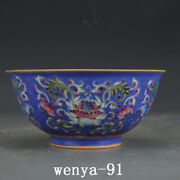 Old China Antique Qing Dynasty Kangxi Pastel Blue Glaze Flowers And Plants Bowl