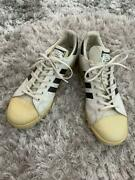 Men 12us Adidas Stan Smith Sneaker Super Stun