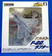 Doyusha 1/144 Scale Fighter F-22 Raptor