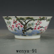 2.6 Old China Antique Qing Dynasty Yongzheng Pastel Pine, Bamboo And Plum Bowl