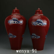 Old China Antique Yuan Dynasty Blue And White Underglaze Red Fish Pattern Bottle