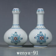 Old China Antique Qing Dynasty Yongzheng Doucai Flowers And Plants Garlic Bottle