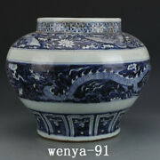 Old China Antique Yuan Dynasty Blue And White Dragon And Phoenix Pattern Pot