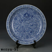 3.2 Old China Antique Qing Dynasty Kangxi Blue And White Dragon Pattern Disc