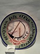 Soviet Propaganda Porcelain Bowl With Sickle Hammer And Cog