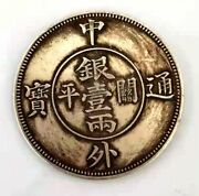 Rare,the Chinese And Foreign Tongbao Silver The Coin