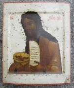 Russe Traditionnel Icon De John The Baptist Antique Late17th-early 18th Centime