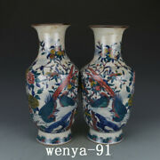 16.8 Old China Antique Qing Dynasty Qianlong Multicolored Dragon Pattern Bottle