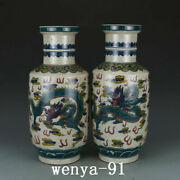16.6 Old China Antique Qing Dynasty Qianlong Multicolored Dragon Pattern Bottle