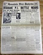 1941 Honolulu Hawaii Newspaper Japanese Begin Attack On Us Forces In Philippines