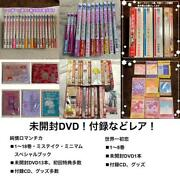 Great Deals With Novelty The Worldand039s First Love Pure Romantica Manga Dvd Limited