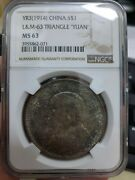 Year 3 1914 China Silver Coin 1 Dollar Ngc Ms63 Triangle Color Golden Toning