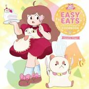Easy Eats A Bee And Puppycat Cookbook [1]