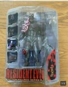 Resident Evil Action Figures Series Tyrant