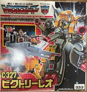 Takara Transformers Victory Leo C-327 Vintage Toy Very Rare Car Collection