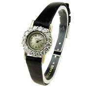 Omega Ladies 18k White Gold And Diamond Vintage Cocktail Watch