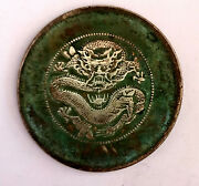 Rare Chinese Antique Silver Coindragon Yunnan Province Silver Coins