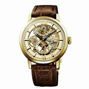 The Real Thing Orient Star Skeleton Hand-wound Mens Wristwatch Wz0031dx